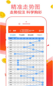 808cp彩票appv1.0截图0