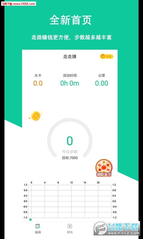 拓步app最新版v1.0.0截图1
