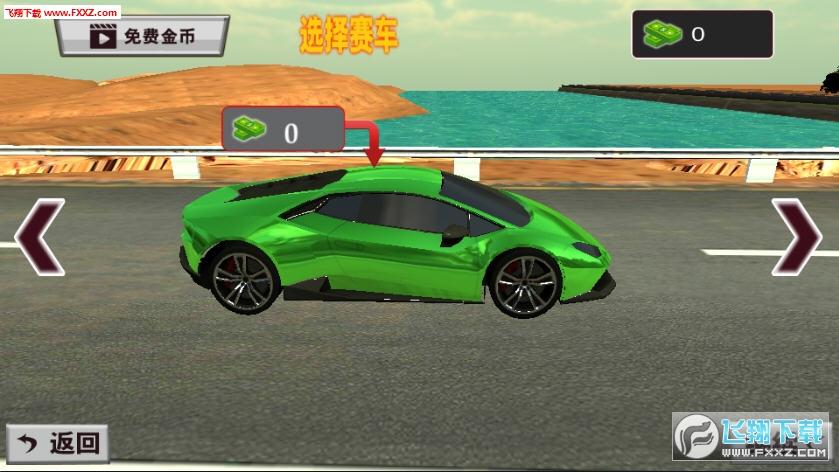 3D疯狂特技赛车安卓版截图1