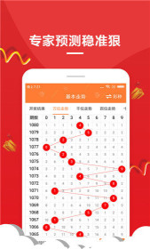 012彩票appv1.0截图1