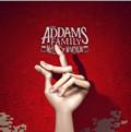 亚当斯一家神秘公寓破解版v0.2