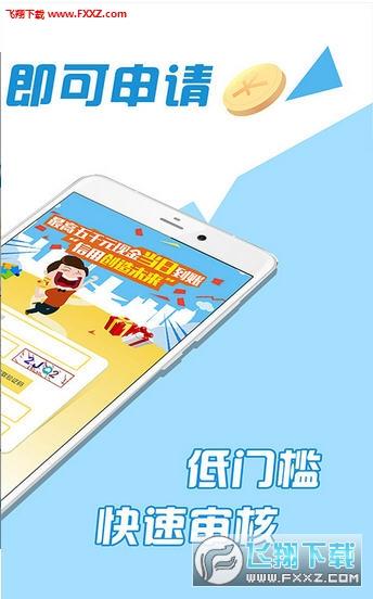 闲讯钱包appv1.0.0截图0