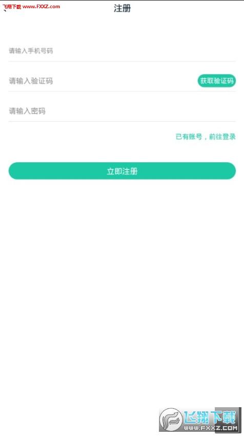 Sweet语音交友app官方版1.0.4.4截图1