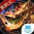 血�天下(三���温��I)��B版1.0