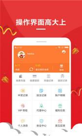 F彩彩票appv1.0截图1