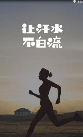 走哒闪步app官方版v1.0.0截图0