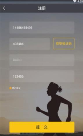 走哒闪步app官方版v1.0.0截图1