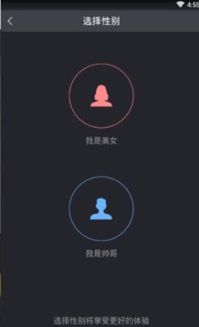 走哒闪步app官方版v1.0.0截图2
