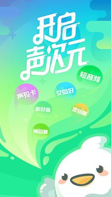 咪波app官方版v1.0.1截图0