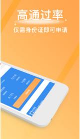 草帽钱包app1.0截图1