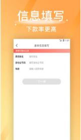 草帽钱包app1.0截图2