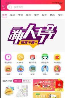 福宝app1.0截图0
