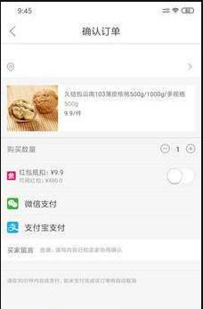 福宝app1.0截图1