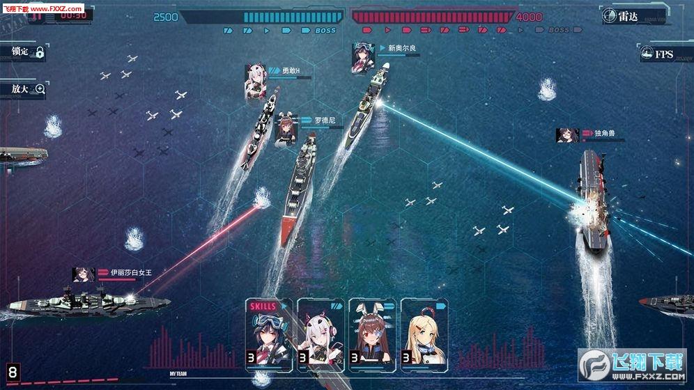 海岸线战舰养成计划测试服v1.0.9截图0
