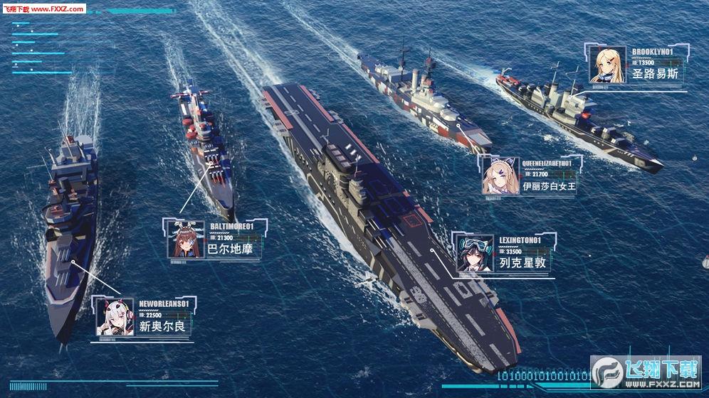 海岸线战舰养成计划测试服v1.0.9截图3