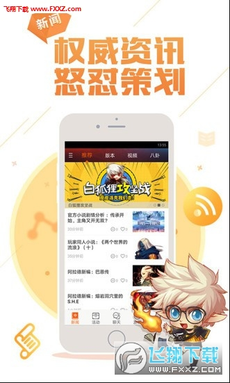 dnf助手app3.3.2.27截图2