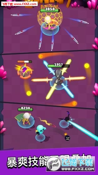 Archero破解版1.0.4截图2