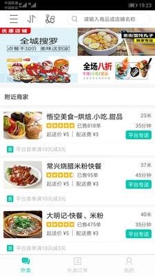 淘平乐app官方版v4.1.1截图0