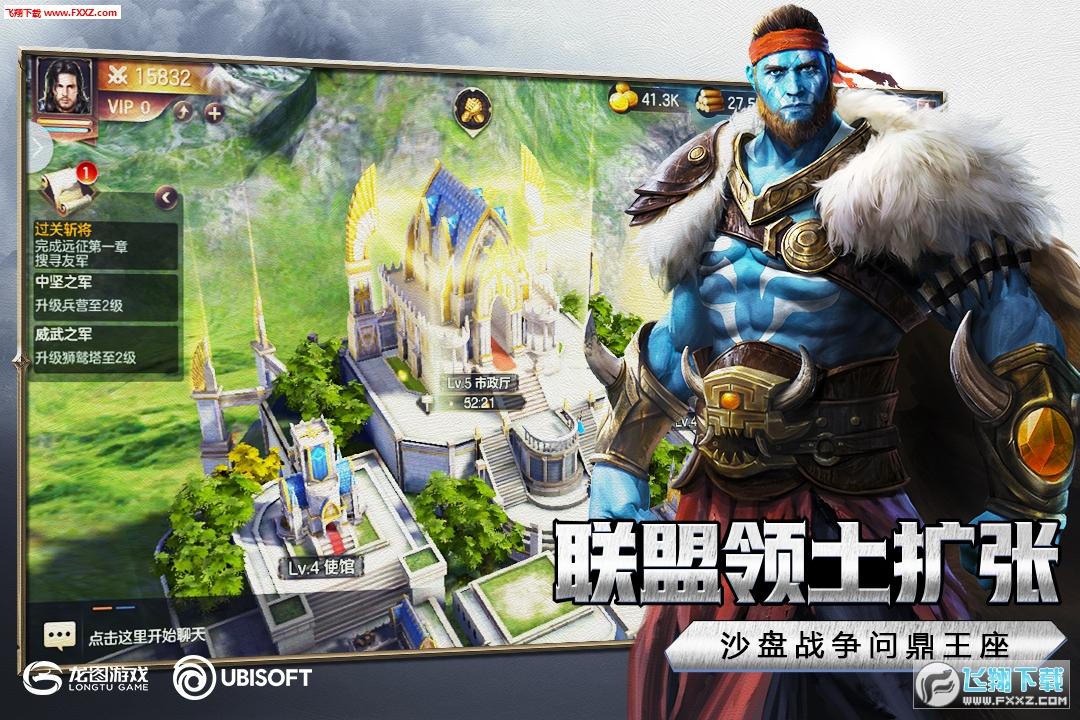 魔法门之英雄无敌王朝官方版0.9.1截图1