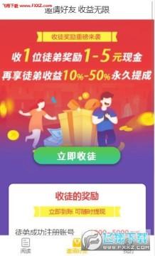 友money轻松赚零花app官网正式版