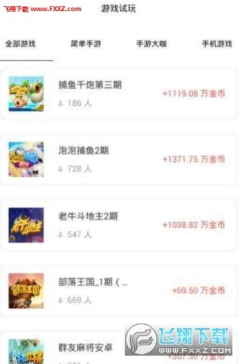 辣问互助答题赚钱app