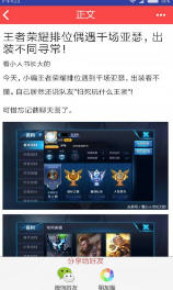 热文文app安卓版