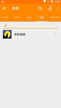 月光国际app