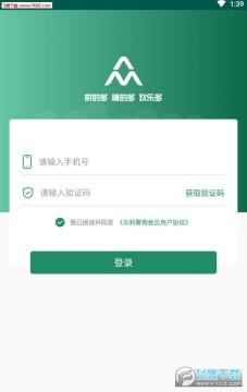 众利聚购拼团赚钱app2020最新版