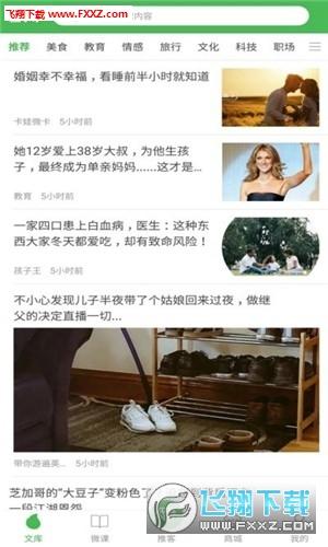 享闻app官网最新版