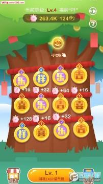 阳光摇钱树游戏赚钱app