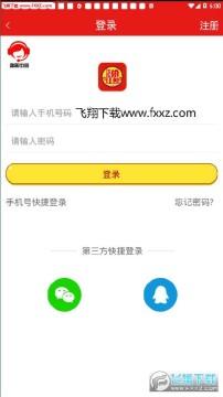 欢乐抢红包领微信红包活动app
