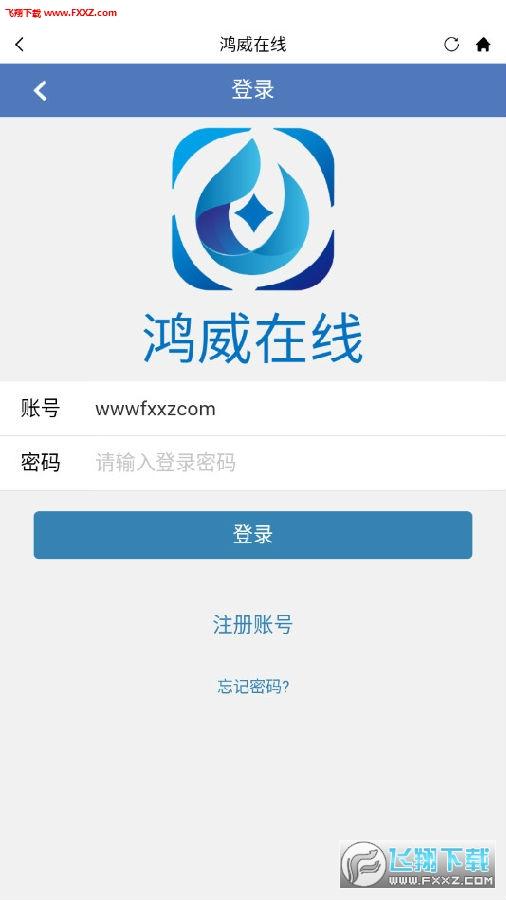鸿威在线看资讯赚钱app