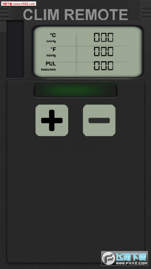 5G智能遥控器app安卓手机版