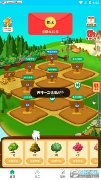 乐玩果园游戏赚钱app