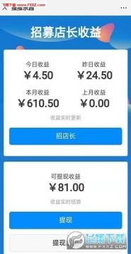 饿了么推推乐园app官网版
