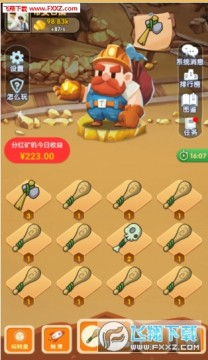 区块大富豪分红矿机赚钱app正式版