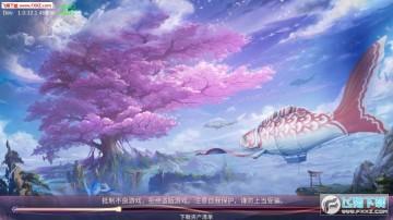 幻世式神录手游官网版