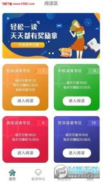 全民看书app官方正式版