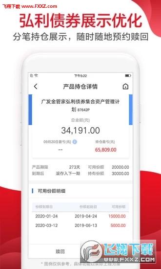�V�l�C券易淘金app最新版