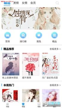毛豆阅读app官方版