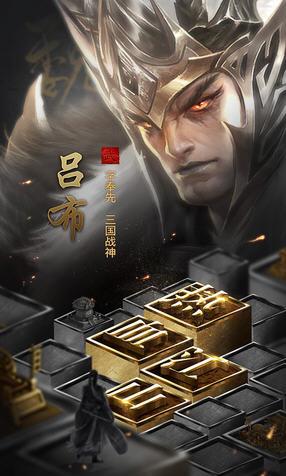 无双魏蜀吴果盘官方版
