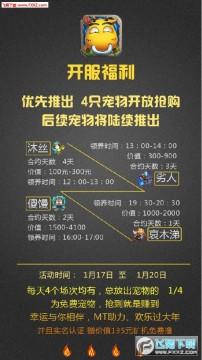 BGC哀木涕理财版app官方版
