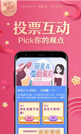 新氧医美app广告版