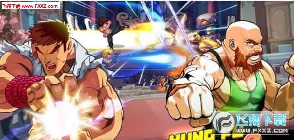 幻想格斗之王2020安卓版