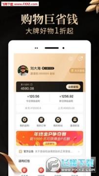 惠鲸小鲸卡app官方邀请码