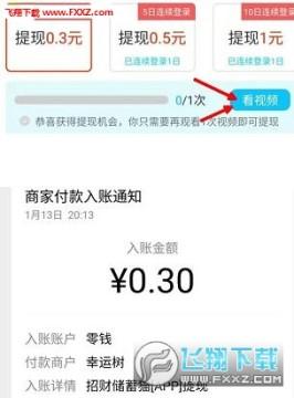 招财储蓄猫红包版app最新版