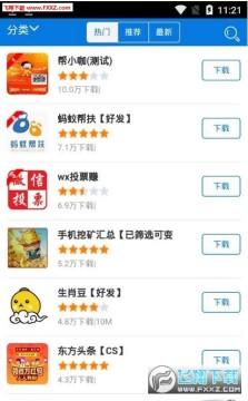 月月小赚app官方安卓版