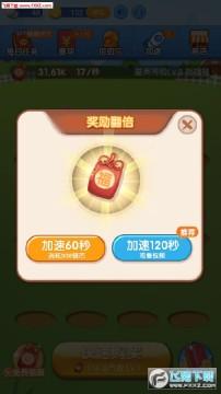 猪来了红包版游戏赚钱app官网版