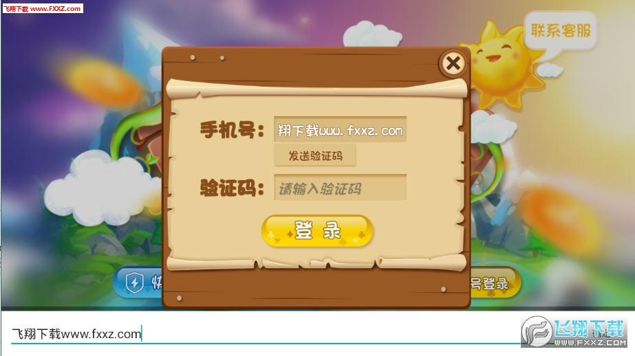 皇家农场游戏赚钱app