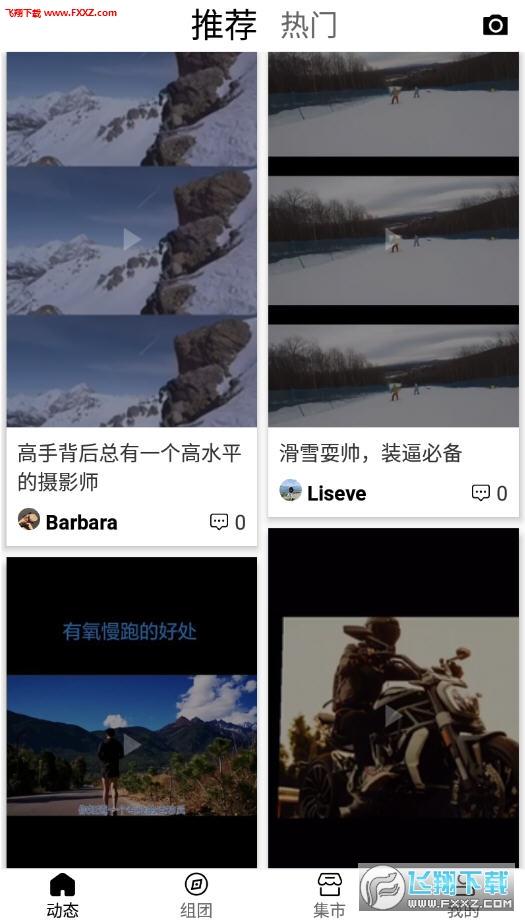星达购物app官方版